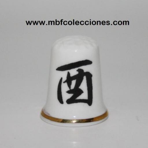 DEDAL LETRA CHINA RF. 03085