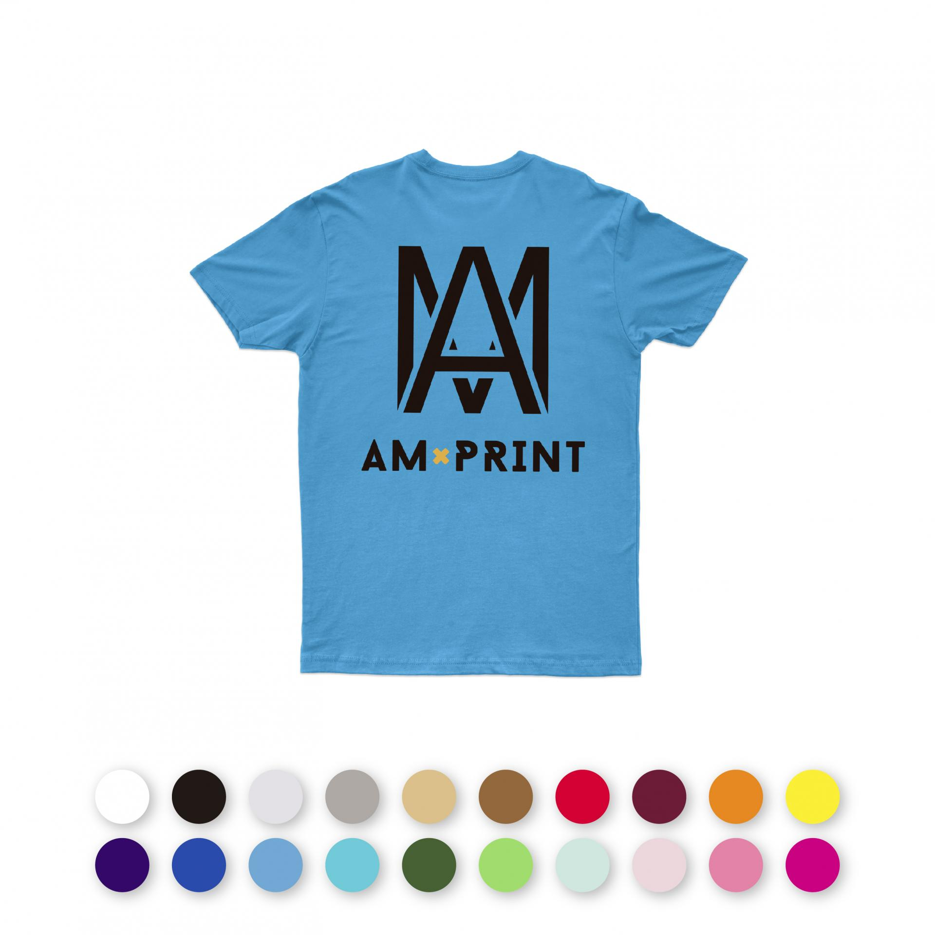 Camiseta Infantil - Espalda