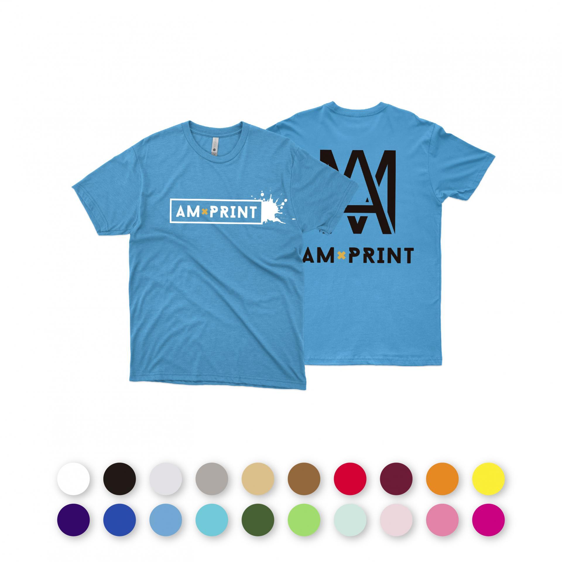 Camiseta Infantil - Pecho y espalda