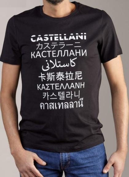 Camiseta Idiomas (Negra)