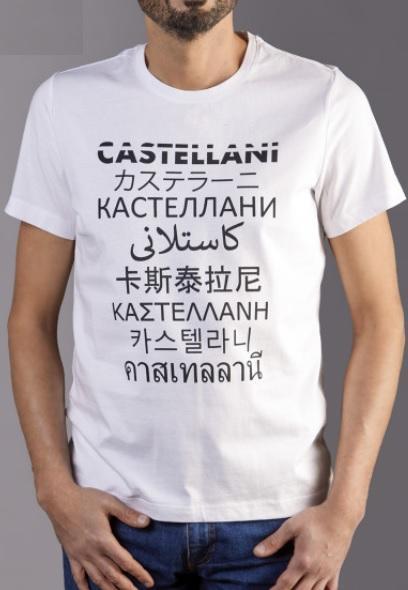 Camiseta Idiomas (Blanca)
