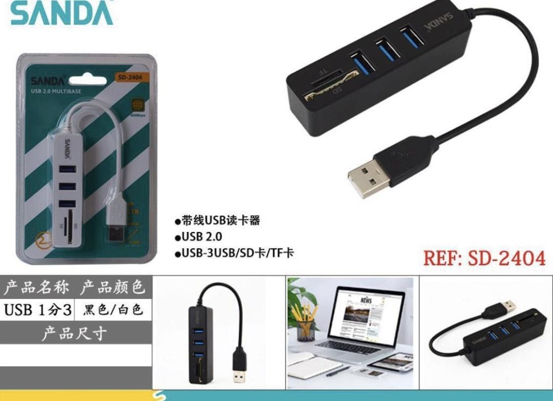 Multipuerto USB. 3 Puertos USB.