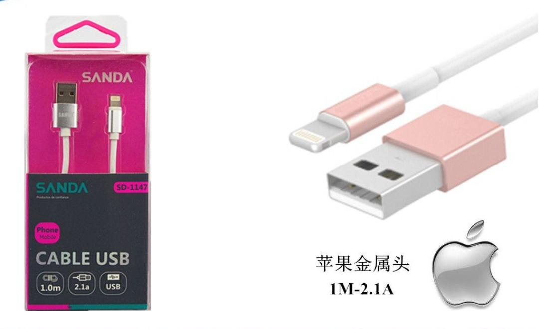 Cable usb compatible Iphone.