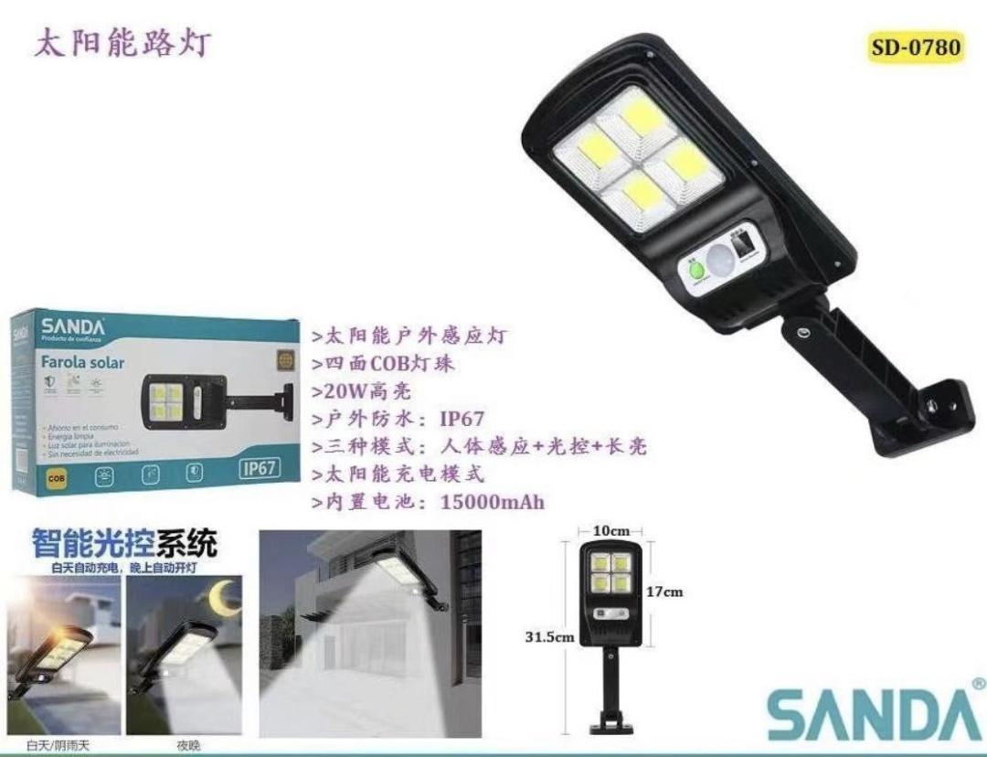 Mini farola solar .