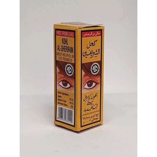 Khol / Kohl  Surma Al-Sherifain [1]
