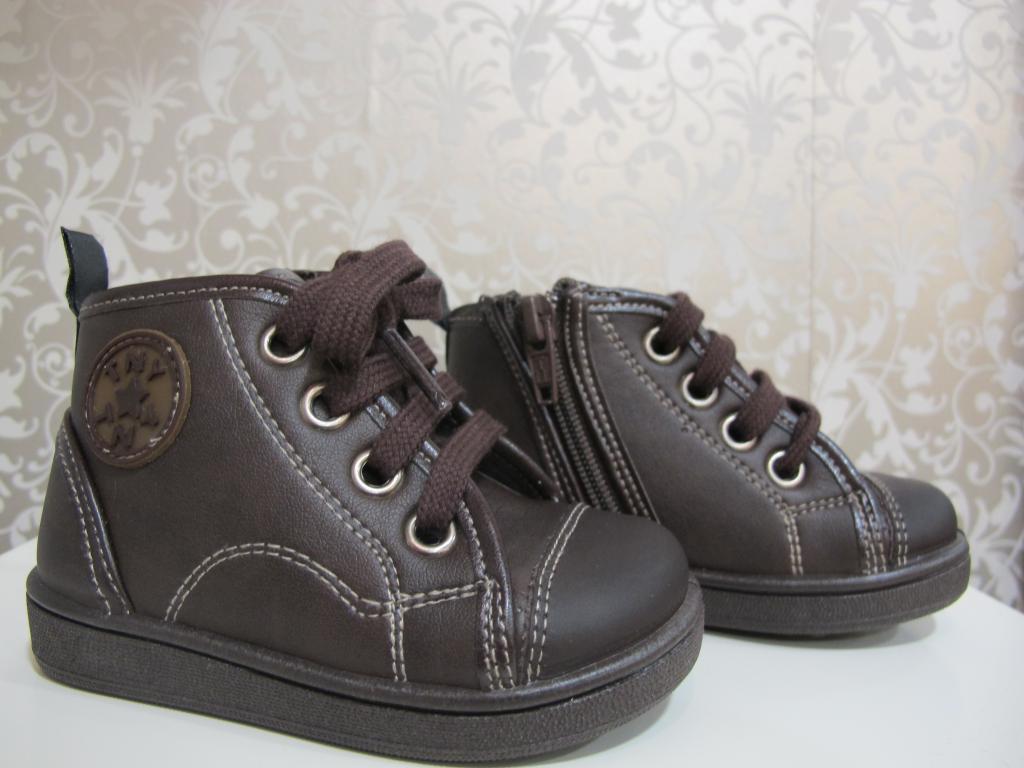 Botas marrón chocolate Tinny shoes
