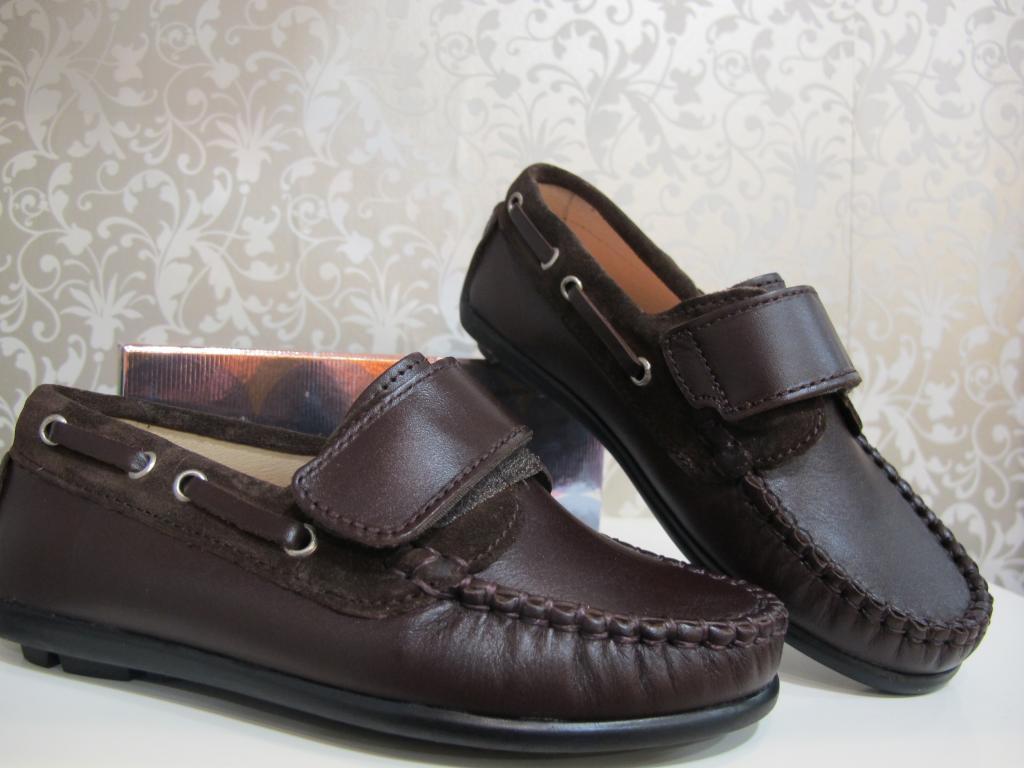 Náutico marrón Tinny shoes