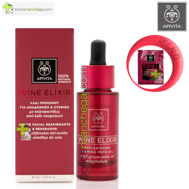 Apivita Wine Elixir Aceite Facial Reafirmante y Reparador con polifenoles del aceite de semillas de uva, 30 ml. REGALO: Producto Nueva Línea Apivita Wine Elixir a Elegir, 2 ml