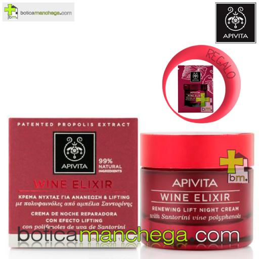Wine Elixir Crema de Noche Reparadora Efecto Lifting con polifenoles de uva de Santorini y Papaya, 50 ml. REGALO: Producto Nueva Línea Apivita Wine Elixir a Elegir, 2 ml